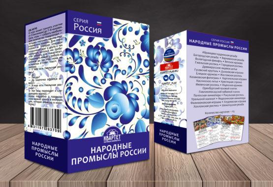 Народные промыслы России (предзаказ)